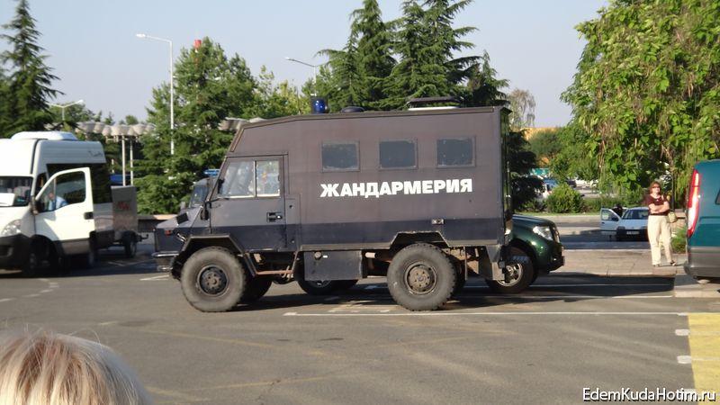 Болгарский полицейский броневик. Видимо для самых буйных :)