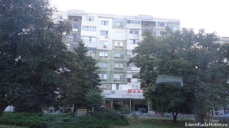 Типичная городская девятиэтажка в Бургасе