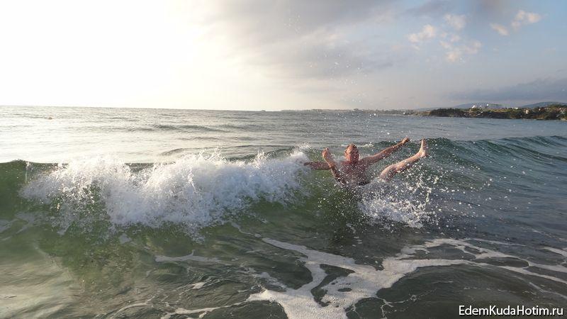 Развлечения на волнах