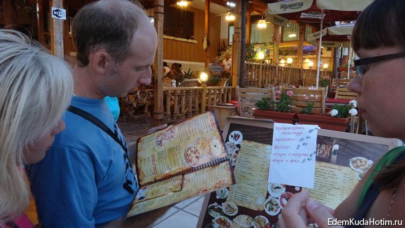 Саня со Светой заказывают пържолу :)