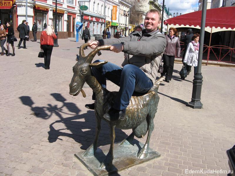 Памятник козе (и я верхом)