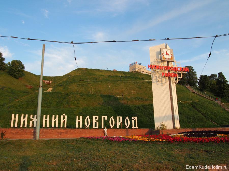 Лестница ведет на Набережную Федоровского