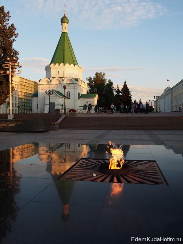 Архангельский собор и вечный огонь