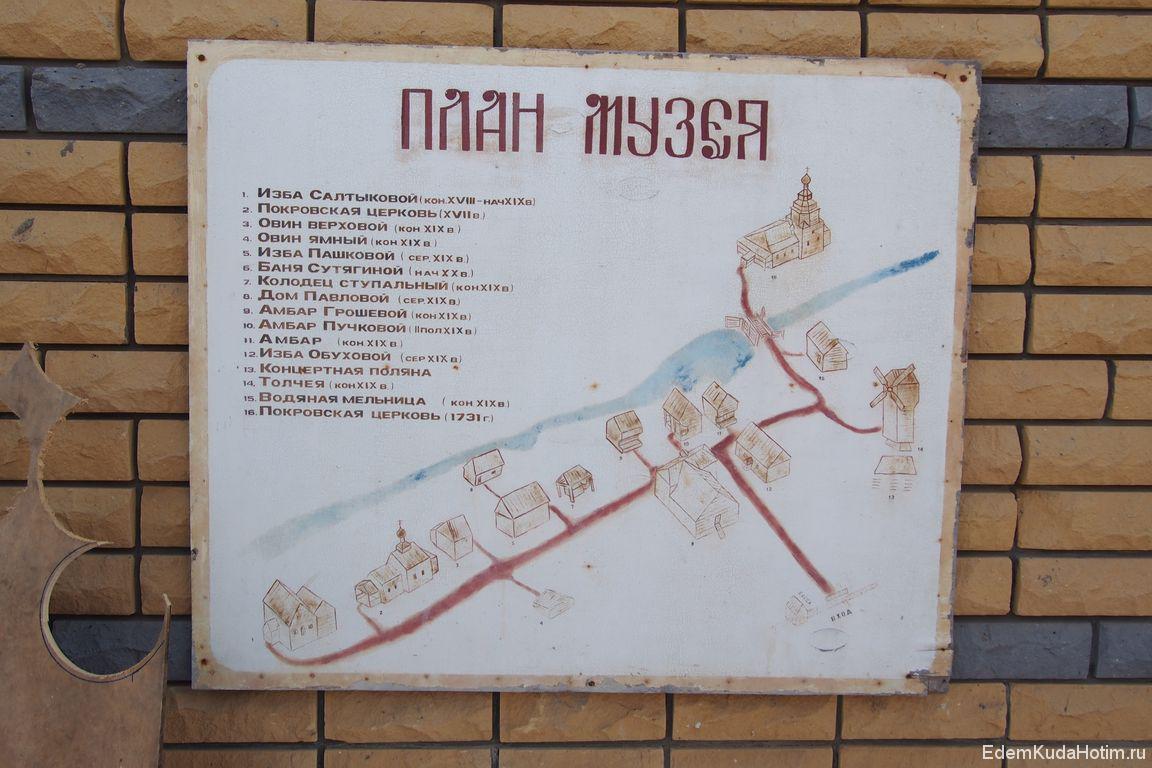План музея деревянного зодчества