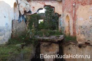 Внутри очистного сооружения