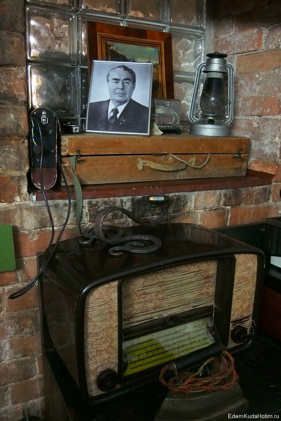 Радиола и портрет Л.И.Брежнева