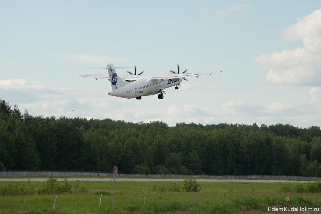 Взлет ATR-72-200