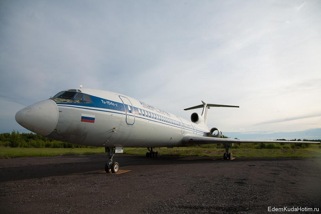 Списанный Ту-154