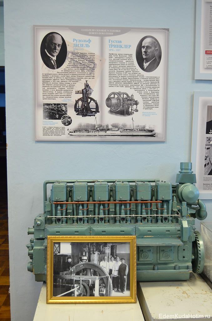 Дизельный двигатель, который независимо друг от друга сконструировали немец Рудольф Дизель и советский ученый и инженер Густав Тринклер